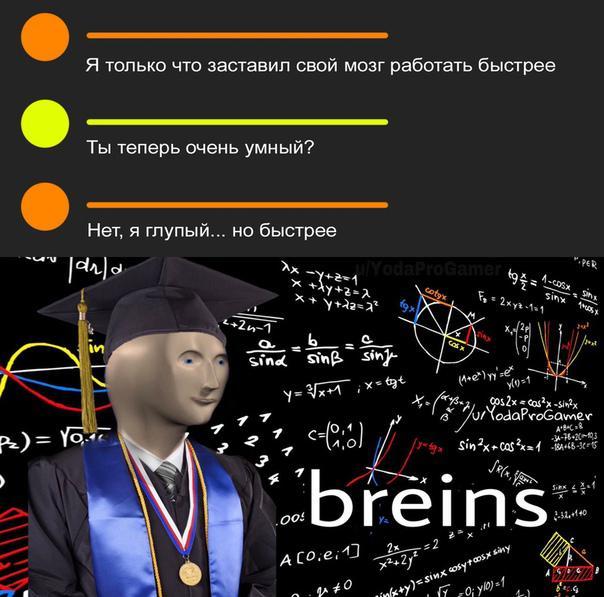 #умный